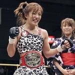 Hisae Watanabe's MMA Return Delayed Due To Injury