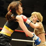 Hisae Watanabe Victorious In Shootboxing Match