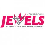 """Six Fights Announced For Jewels: """"16th Ring"""" In September"""