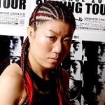 """Windy"" Tomomi Sunaba To Face Saori Ishioka On March 11"
