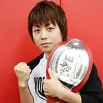 Ayaka Hamasaki vs Jasminka Cive Added To Invicta FC 2