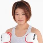 Hiroko Yamanaka vs Germaine De Randamie Set For August 18
