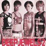 Inoue vs Fujino, Nagano vs Tomimatsu Set For Deep Jewels 2