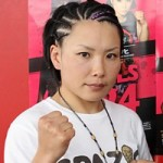 Mei Yamaguchi vs Patricia Vidonic Planned For PXC 40 In Guam