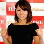 Erika Kamimura Announces Retirement From Combat Sports
