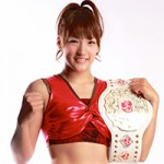 Rena Kubota Set To Face Isis Verbeek On November 30 In Tokyo