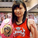 Saya Ito vs Chihiro Kira WPMF Title Bout Set For April 5 In Tokyo