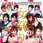 """Mio Tsumura, Yukari Yamaguchi Win At """"J-Girls X Shoot Boxing"""""""