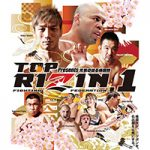 Rizin FF 1 Pre-Fight Interviews: Kubota, Garcia, Murata & Denisova