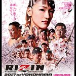 "Rizin Fighting Federation 5: ""Sakura"" Live Play-By-Play & Results"
