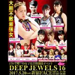 Deep Jewels 16 Live Play-By-Play & Results
