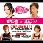 Deep Jewels 17 Live Play-By-Play & Results