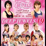 Deep Jewels 19 Live Play-By-Play & Results