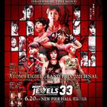 Deep Jewels 33 Live Play-By-Play & Results