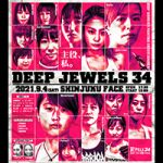 Deep Jewels 34 Live Play-By-Play & Results